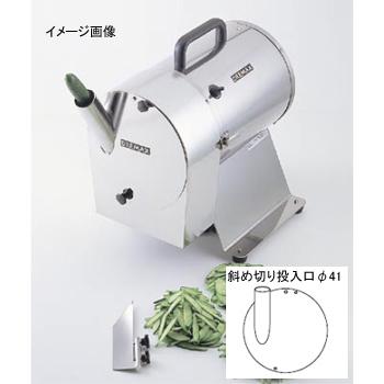 野菜スライサー用部品 DX-1000用 35°斜め切り投入口