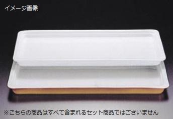 ロイヤル (ROYALE) ガストロノームパン No.625 1 / 1 浅型 カラー ロイヤル