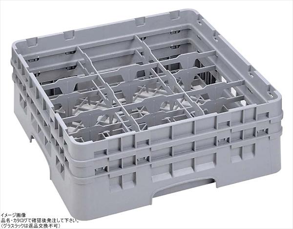 キャンブロ9コンパートメントCamrack、8-1-/ 2、ネイビーブルー( 9s800186-)カテゴリ:食器洗い用ラック