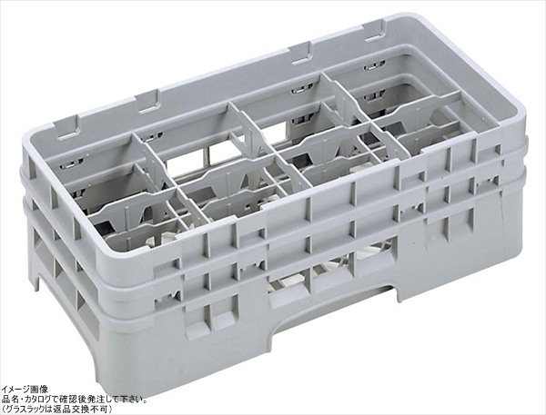 キャンブロ8コンパートメントCamrack、11-3-/ 4、ネイビーブルー( 8hs1114186-)カテゴリ:食器洗い用ラック