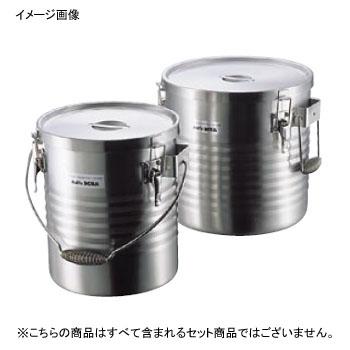 保温食缶JIK-W16 高性能タイプ シャトルドラム 18-8(ステンレス)