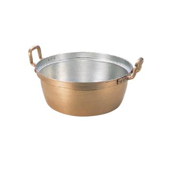 段付鍋 銅製 54cm