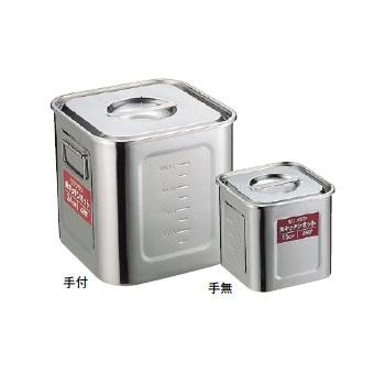 【送料l無料!】 角キッチンポット 目盛付 モリブデン 36cm