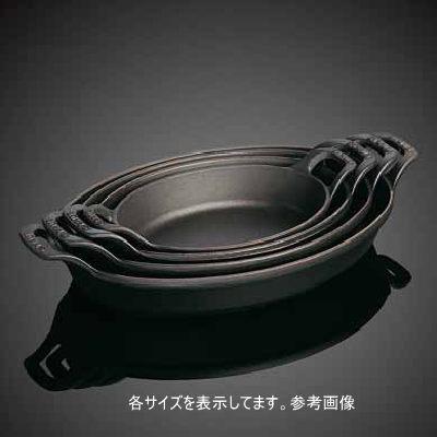 ストウブ オーバルスタッカブルディッシュ 32cm ブラック(黒) 40509-342 ストウブ(staub)