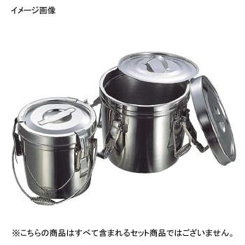 ダブル食缶 フック付 (シリコンパッキン) 18-8(ステンレス) 6L (リットル)
