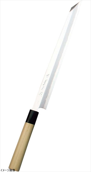堺實光 上作 刺身 切付(片刃) 30cm 10513