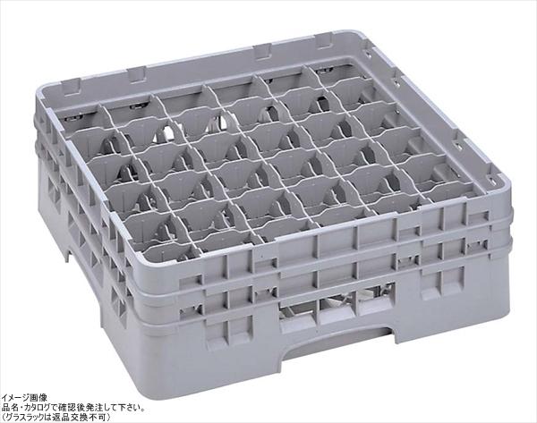 Cambro Camrack 36コンパートメント10-1-/ 8-ガラスラック、ブラウン( 36s958167-)カテゴリ:食器洗い用ラック