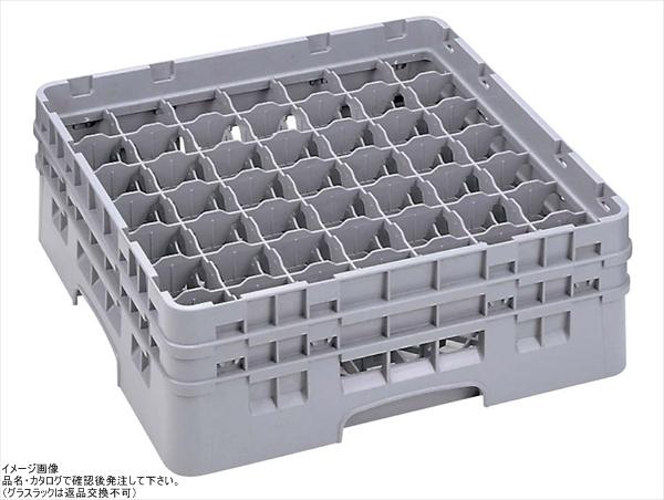 Cambro Camrack 49コンパートメント10-1-/ 8-ガラスラック、ブラウン( 49s958167-)カテゴリ:食器洗い用ラック