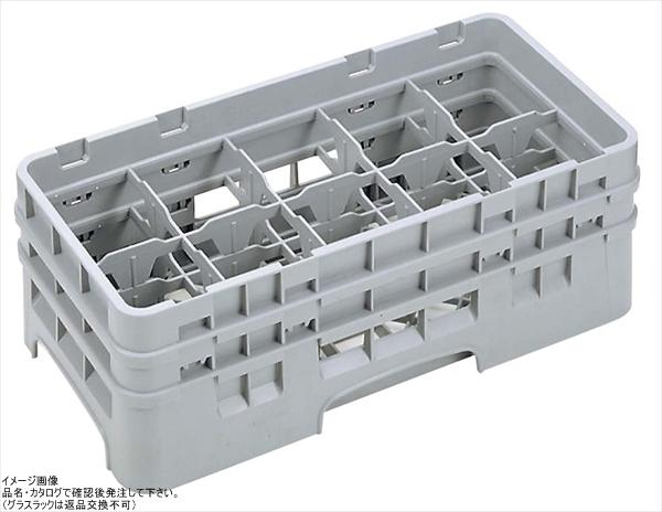 Cambro Camrack 10コンパートメント10-5-/ 8- Gassラック、ブラウン( 10hs958167-)カテゴリ:食器洗い用ラック