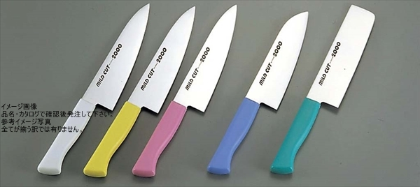 激安通販販売 MILD CUT-2000 カラー庖丁 牛刀 ブルー MCG 感謝価格 18cm