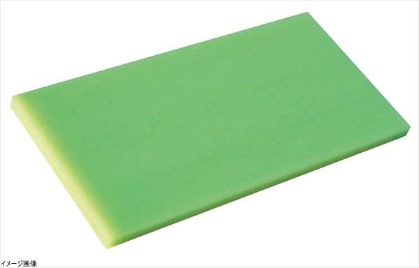 瀬戸内一枚物カラーまな板グリーン K5 750×330×H30-