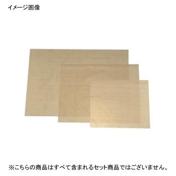 テフロンシート シルパット用 10枚入 大 (660×455)
