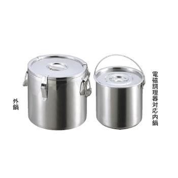 二重保温食缶 ステンレス 33cm