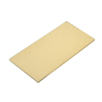 まな板 抗菌 プラスチック 630号 600×300×40
