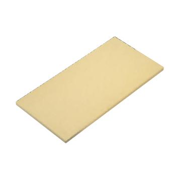 まな板 抗菌 プラスチック 1250号 1200×500×20