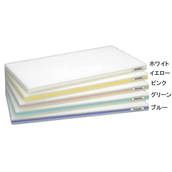【特別訳あり特価】 まな板 かるがる SD イエロー 1200×450×30, ウタヅチョウ a777f048