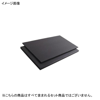 K まな板 黒 両面シボ付 PC K10B 1000×400×20