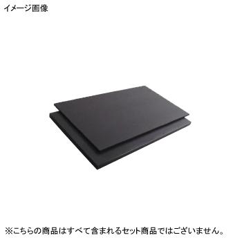 K まな板 黒 両面シボ付 PC K6 750×450×30