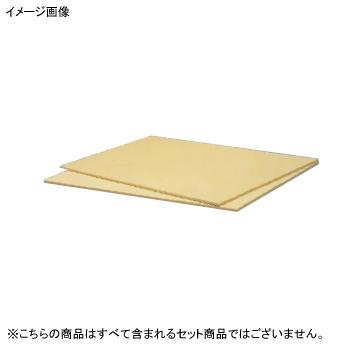 まな板マット ラバーラ 抗菌 RM 1000×400×8
