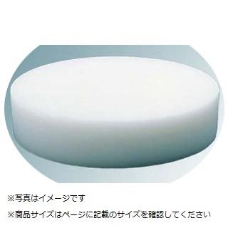 中華K まな板 プラスチック 大 φ450×H100