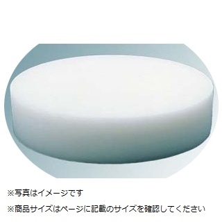 中華K まな板 プラスチック 小 φ350×H100