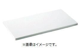 まな板 抗菌 プラスチックリス KM-12 1200×450×30