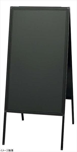 日本に 光 A型看板 黒板 ブラックボード 光 スタンド A型看板 両面 両面 アルミ枠 蛍光マーカー用 ABD85-1, Birdseye:1a91e931 --- psicologia153.dominiotemporario.com