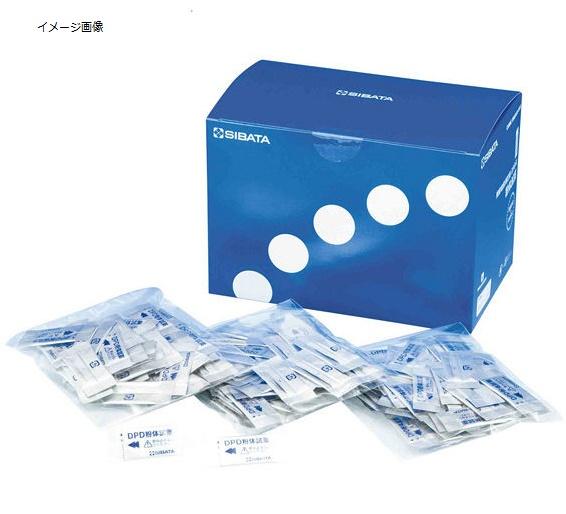 残留塩素測定器 DPD法 粉体試薬徳用 価格 交渉 送料無料 ◆セール特価品◆ 371-80-64-17 500回分