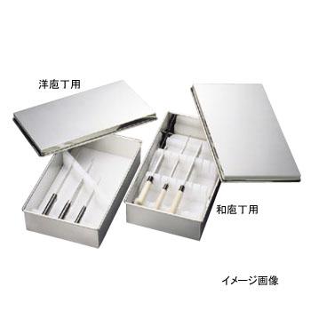 庖丁置台 セット 小 PC 仕切付 (洋庖丁用) 18-8(ステンレス)