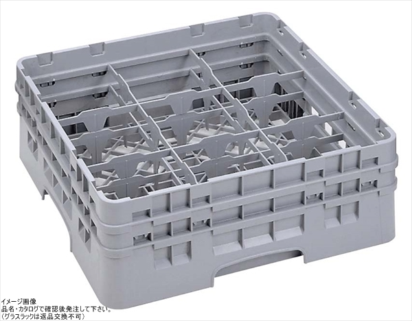 キャンブロ9コンパートメントCamrack、8-1-/ 2インチ、クランベリー( 9s800416-)カテゴリ:食器洗い用ラック