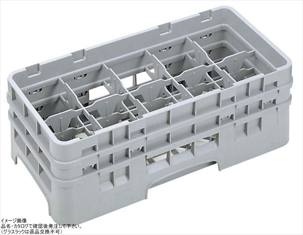 Cambro Camrack 10コンパートメント11-3-/ 4- Gassラック、クランベリー( 10hs1114416-)カテゴリ:食器洗い用ラック