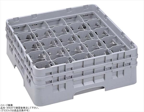 Cambro Camrack 25コンパートメント7-3-/ 4-ガラスラック、クランベリー( 25s738416-)カテゴリ:食器洗い用ラック