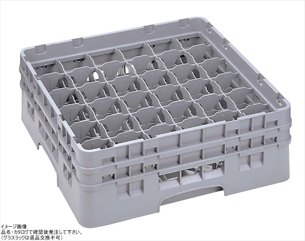 Cambro 36S738416 Camrack Glass Rack by Cambro
