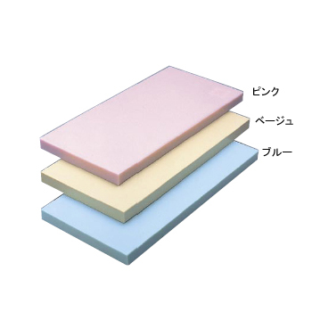 オールカラー 積層 まな板 ブルー 3号 660×330×21