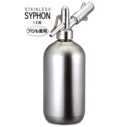 18-8(ステンレス) デラックス ソーダサイフォン<ステンレス製>日本炭酸瓦斯 ソーダサイホン