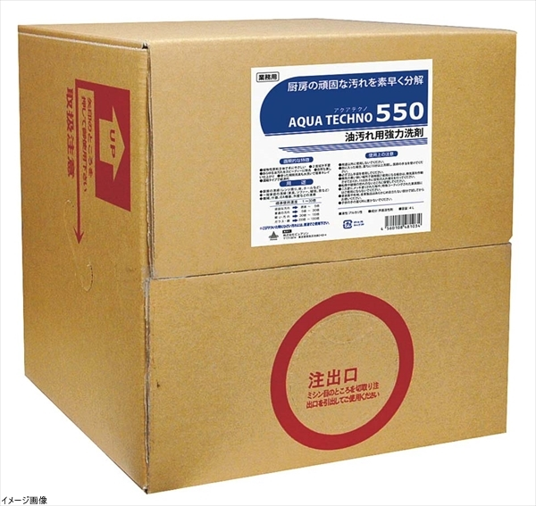 多目的洗浄剤 アクアテクノ550 20L