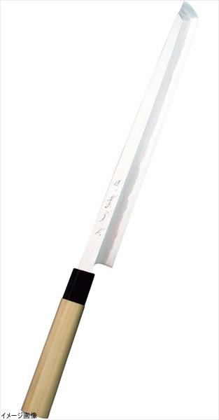 堺實光 上作 刺身 先丸(片刃) 21cm 10526