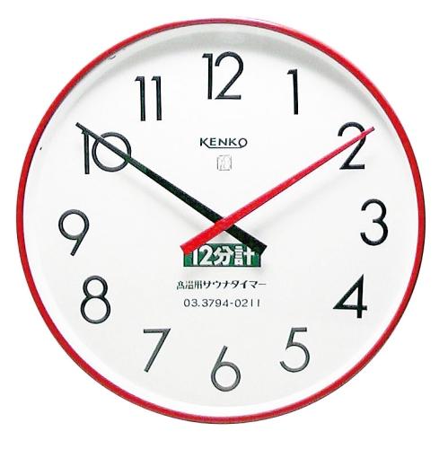人気が高い サウナタイマー (VTI2802) 12分計 12分計 KENKO KENKO 60Hz (VTI2802):スタイルキッチン, WAOショップ:e766cef2 --- lingaexpo.pl