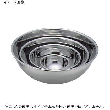 ミキシングボール モリブデン 55cm:スタイルキッチン