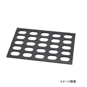 ダコワーズ 小判型 ゴム製 8枚取用 (20穴)