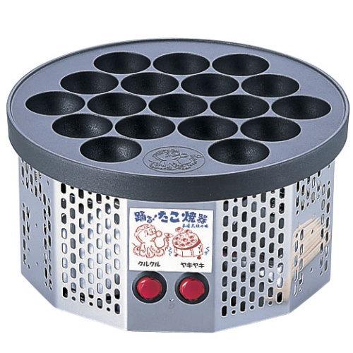 踊る! たこ焼き器~電気式 半自動 踊るたこ焼き器 (18ヶ取)