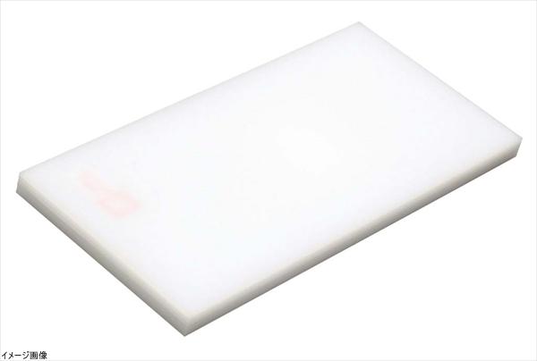 積層 プラスチック業務用まな板 3号 660×330×H40mm