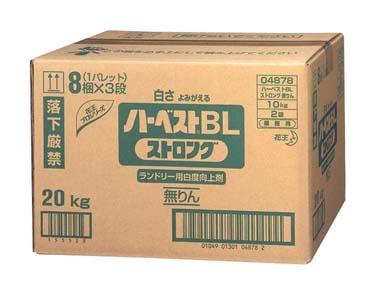 花王 ランドリー用 白度向上剤 ハーベストBLストロング無リン (XSV6001)