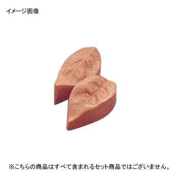 アメ・マジパン葉型 シリコン マトファー 80518 小バラ