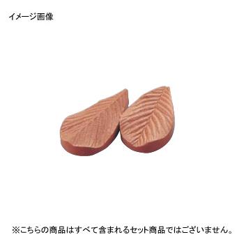 アメ・マジパン葉型 シリコン マトファー 80522 クリ