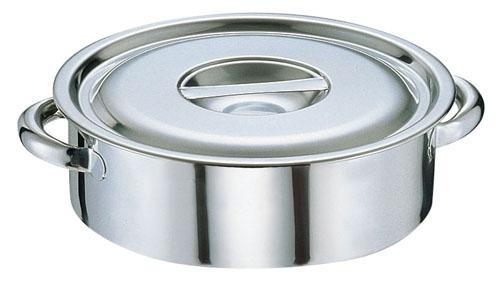 SA18-8 外輪鍋 48cm (AST24048)