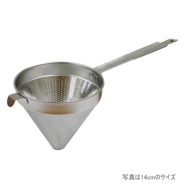 スープ漉 18-8(ステンレス) メロディー 27cm