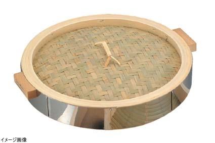 18-0 中華セイロ ステンレス枠 蓋(手付)60cm