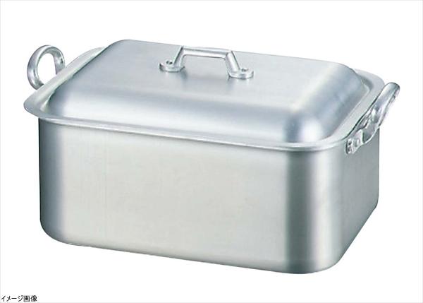 アルミ 深型 ローストテンパン 本体 50cm 0123500