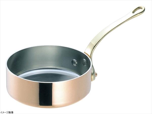 和田助製作所 銅 極厚鍋 浅型 真鍮柄 21cm 3444-0211